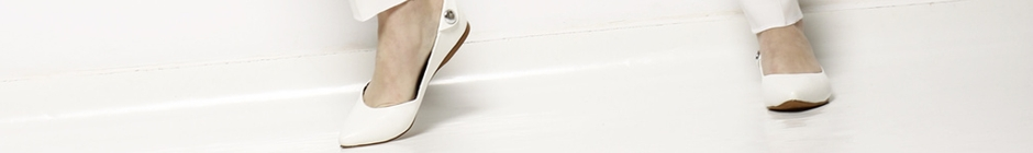 Geier Schuhe Onlineshop